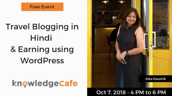 Travel Blogging in Hindi